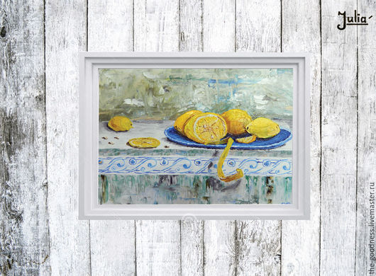 Натюрморт ручной работы. Ярмарка Мастеров - ручная работа. Купить Жёлтый. Handmade. Желтый, лимоны, синий, мятный, холст на картоне