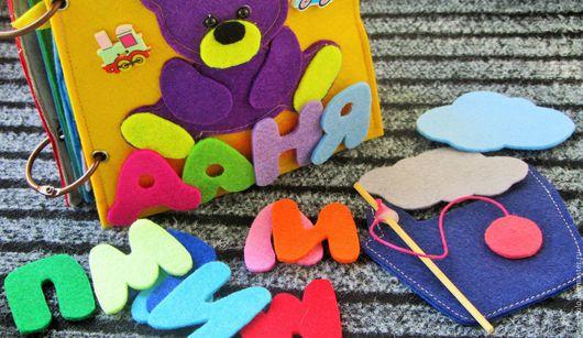 Развивающие игрушки ручной работы. Ярмарка Мастеров - ручная работа. Купить Развивающая книжка для Даниила. Handmade. Комбинированный, развивающие игры