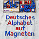 German movable alphabet the Montessori on magnets, Play sets, Voronezh,  Фото №1