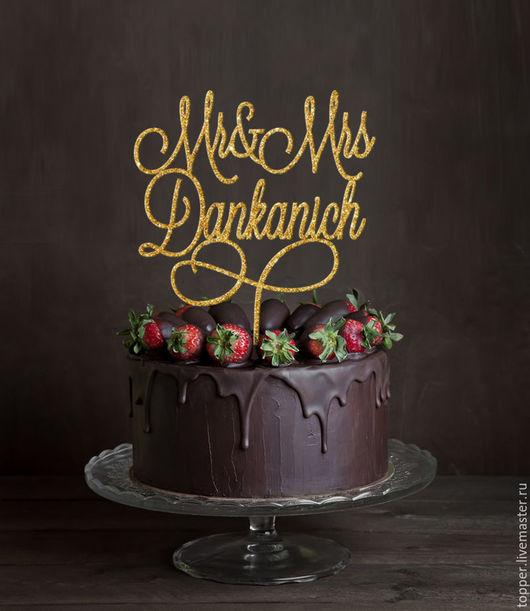Свадебные аксессуары ручной работы. Ярмарка Мастеров - ручная работа. Купить Свадебный топпер на торт с глиттером, инициалами, буквы на торт, 16 см. Handmade.