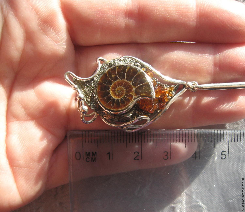 браслет серебро с цитрином