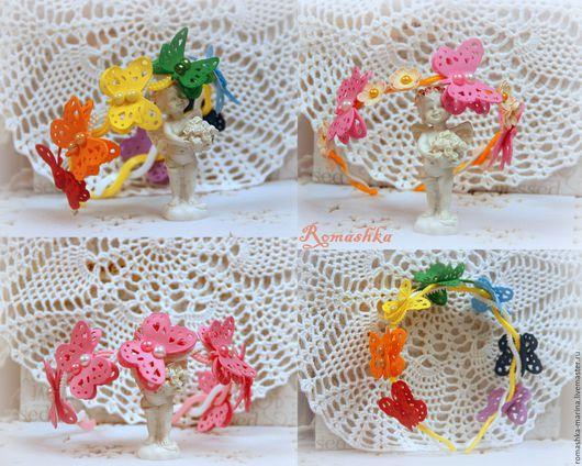 `Бабочки` на обруче подарят отличное настроение, подарят яркие краски и дополнят образ.Украшение может быть изготовлено в желаемой цветовой гамме.Работа Покусаевой Марины (Romashka)