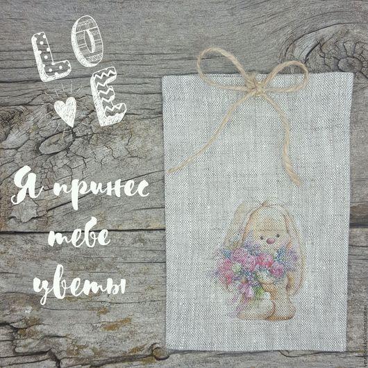 Мешочки для подарков льняные, упаковка подарков, 10х15 см, Веселые сказки (Светлана), фото, картинка