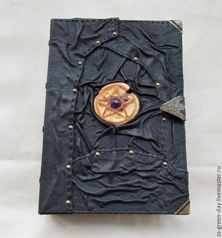 Как сделать книгу теней своими руками 160