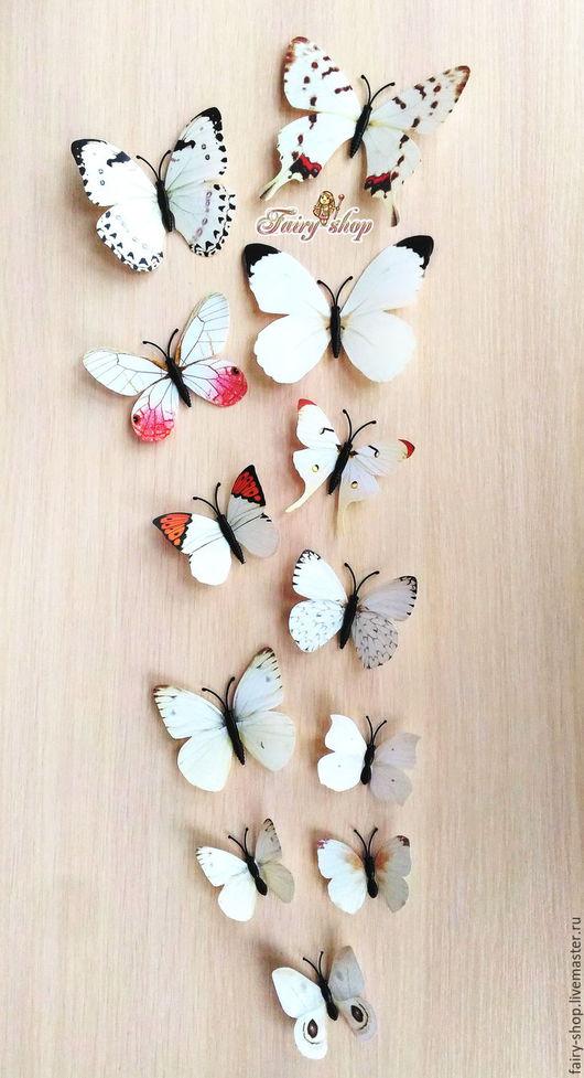 Fairy-shop, 3D бабочки пластиковые с двусторонним скотчем. Бабочки на стену. Скрапбукинг. Бабочки для творчества. Бабочки для интерьера. Декоративные бабочки. Ярмарка мастеров.