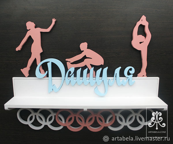 Holders for medals are made to order for sisters-figure skaters. © https://www.livemaster.ru/item/edit