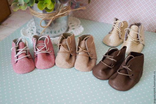 Куклы и игрушки ручной работы. Ярмарка Мастеров - ручная работа. Купить Ботинки для кукол и игрушек - 5,5см (4 цвета). Handmade.