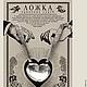 Подарки для влюбленных ручной работы. Ярмарка Мастеров - ручная работа. Купить Ложка единения судеб. Handmade. Серебряный, необычный подарок