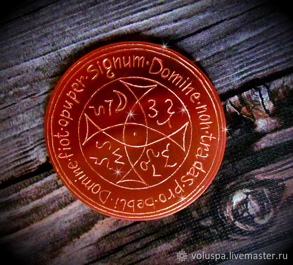 'The talisman of Happiness'sacred seal-the pantacle, Amulet, Sochi,  Фото №1