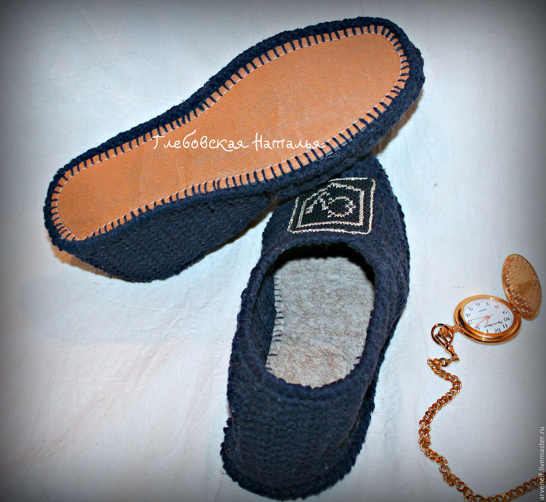 Monogrammed Bedroom Slippers Home Design