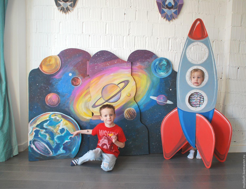 Дни, картинки с космической тематикой для праздника