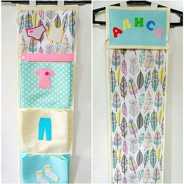 Для дома и интерьера ручной работы. Ярмарка Мастеров - ручная работа Кармашки для шкафчика для девочек. Handmade.