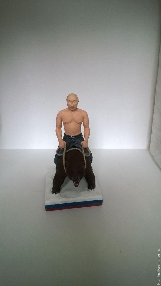 Подарки для мужчин, ручной работы. Ярмарка Мастеров - ручная работа. Купить Путин на медведе. Handmade. Комбинированный, подарок мужчине