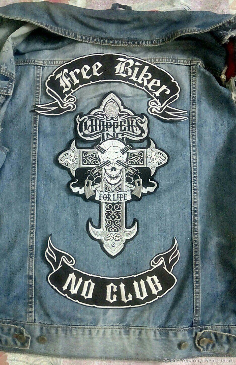Нашивка `Крест` на куртку, спину байкера. Мото нашивки. Эксклюзивная нашивка.