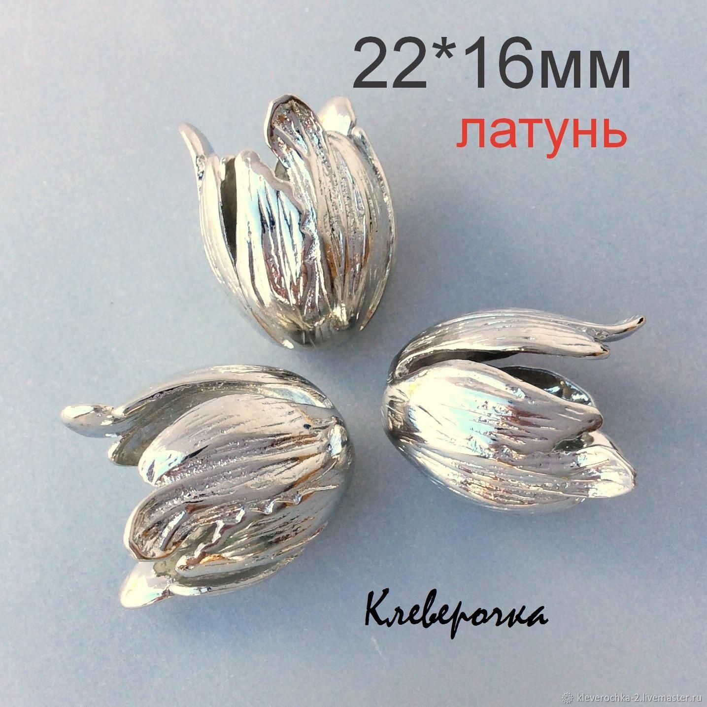 Концевики  22 мм мет.латунь цвет платина шапочки (7гр)/ арт.кнц-77, Фурнитура, Анапа,  Фото №1