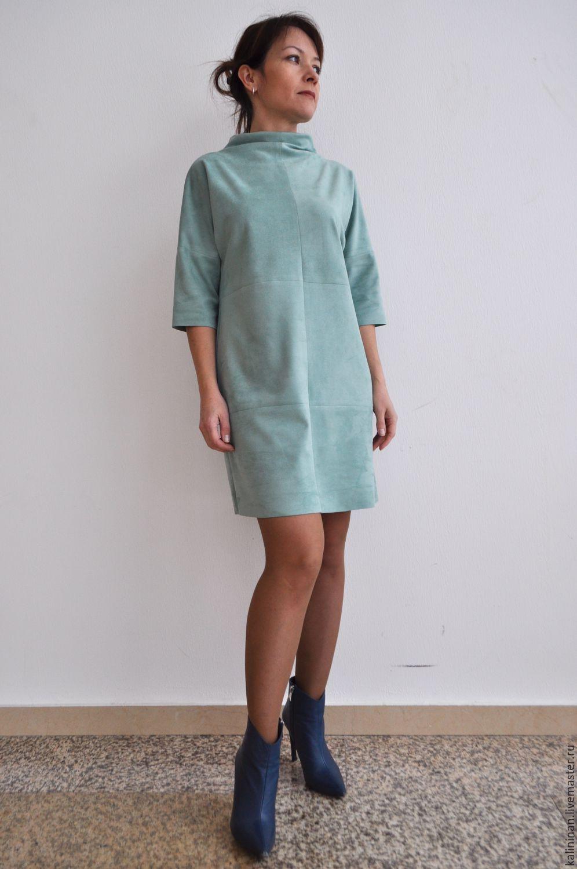 Платье из замши мастер класс