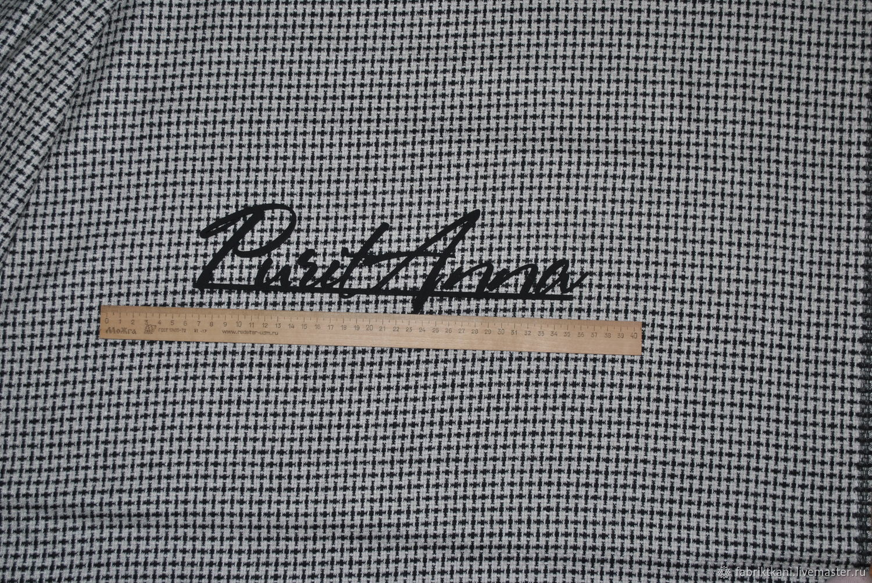 Leys tweed Lily 1, Fabric, Nizhnevartovsk,  Фото №1