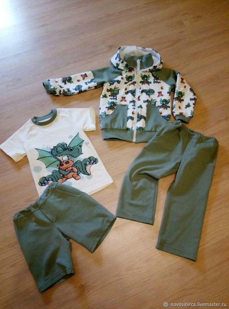 Комплект для мальчика, Комплекты одежды, Краснодар,  Фото №1