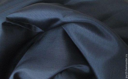"""Шитье ручной работы. Ярмарка Мастеров - ручная работа. Купить Подкладочная ткань """"Индиго"""". Италия.. Handmade. Тёмно-синий, ткани"""