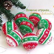 Елочные игрушки ручной работы. Ярмарка Мастеров - ручная работа Новогодние шары. Вязаные сувениры (елочные игрушки). Handmade.