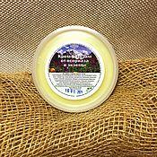 Косметика ручной работы handmade. Livemaster - original item Psoriasis and eczema cream on herbs of the Altai Mountains. Handmade.