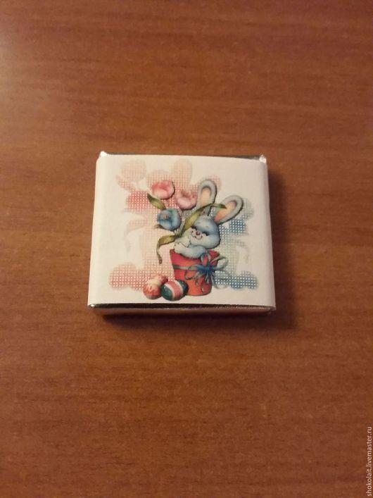 """Подарки на Пасху ручной работы. Ярмарка Мастеров - ручная работа. Купить Кулинарный сувенир """"Светлой Пасхи!"""", арт 039-16. Handmade."""