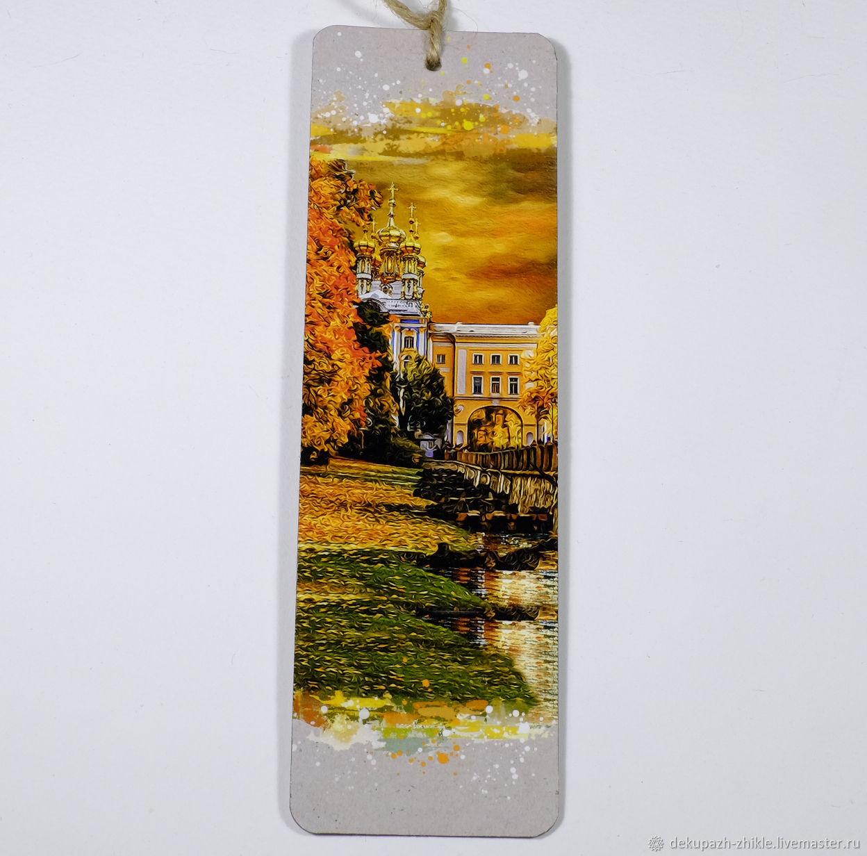 закладка для книг Золотая осень, Подарочные издания, Санкт-Петербург,  Фото №1