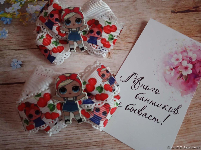 Бантики с лолками, Аксессуары, Котовск, Фото №1