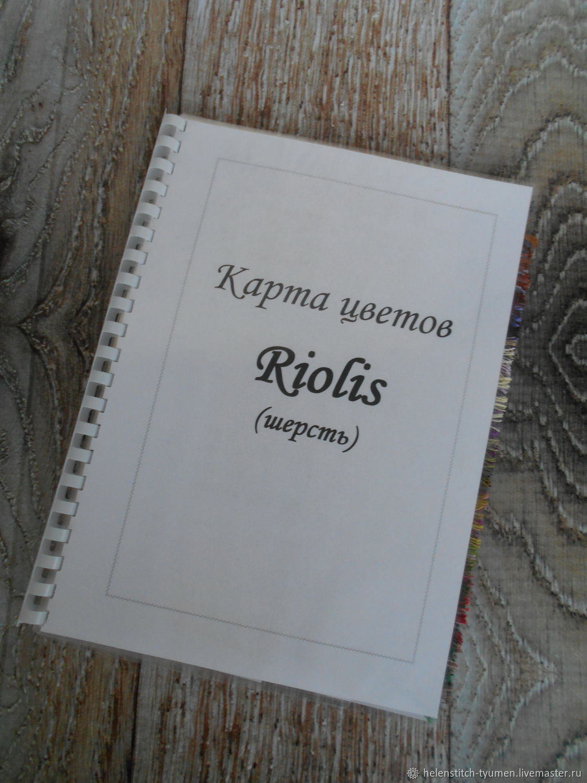 Карта цветов мулине Риолис 169 цветов, Аксессуары для вышивки, Тюмень,  Фото №1