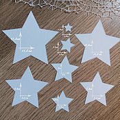 Материалы для творчества handmade. Livemaster - original item !Cutting for scrapbooking A SET of STAR stitches. STAR. Handmade.