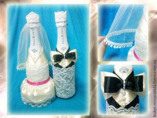 Свадебные аксессуары ручной работы. Ярмарка Мастеров - ручная работа. Купить Оформление свадебных бутылочек. Handmade. Бежевый, свадебные бутылки