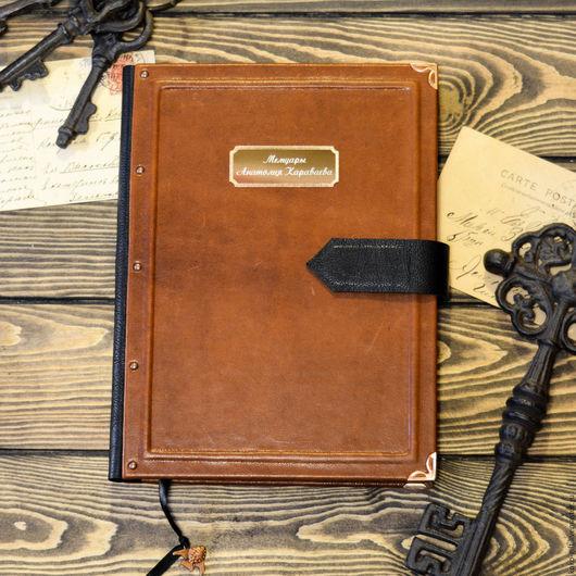 Записные книжки ручной работы. Ярмарка Мастеров - ручная работа. Купить Блокнот для записи мемуаров в кожаном переплете. Handmade. Коричневый