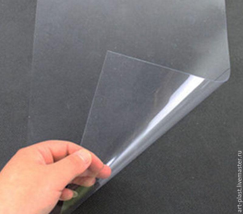 Пластик для творчества прозрачная
