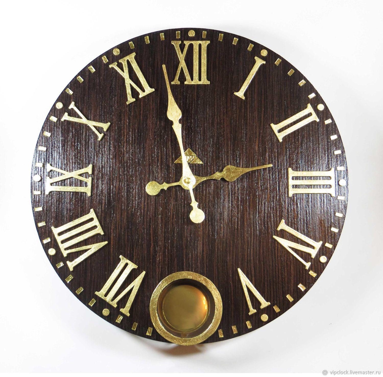 Москва продать часы район ломбард кировский