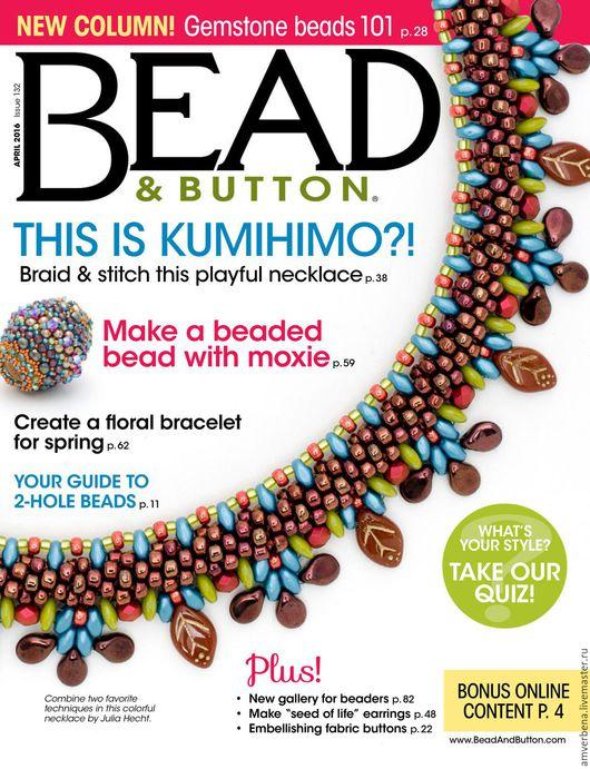 """Обучающие материалы ручной работы. Ярмарка Мастеров - ручная работа. Купить Журнал по бисероплетению """"Bead & Button""""- электронная книга. Handmade."""