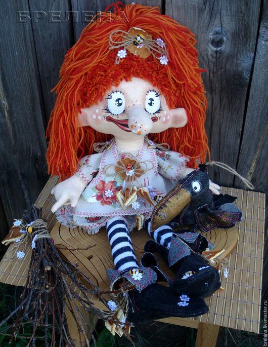 Сказочные персонажи ручной работы. Ярмарка Мастеров - ручная работа. Купить Кукла Маленькая Колдунья.Текстильная интерьерная кукла.. Handmade.