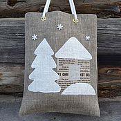 """Подарки к праздникам ручной работы. Ярмарка Мастеров - ручная работа Новогодняя упаковка, сумка для новогодних подарков """"Заснеженный лес"""". Handmade."""