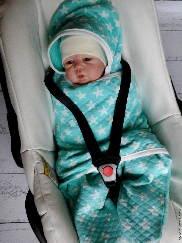 Конверты для новорожденных только ручной работы