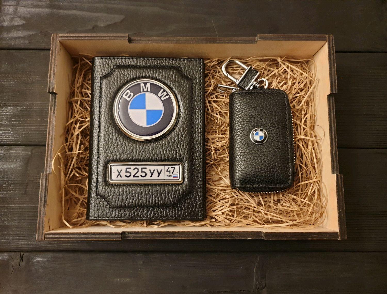 Подарочный набор BMW, Подарки на 23 февраля, Санкт-Петербург,  Фото №1