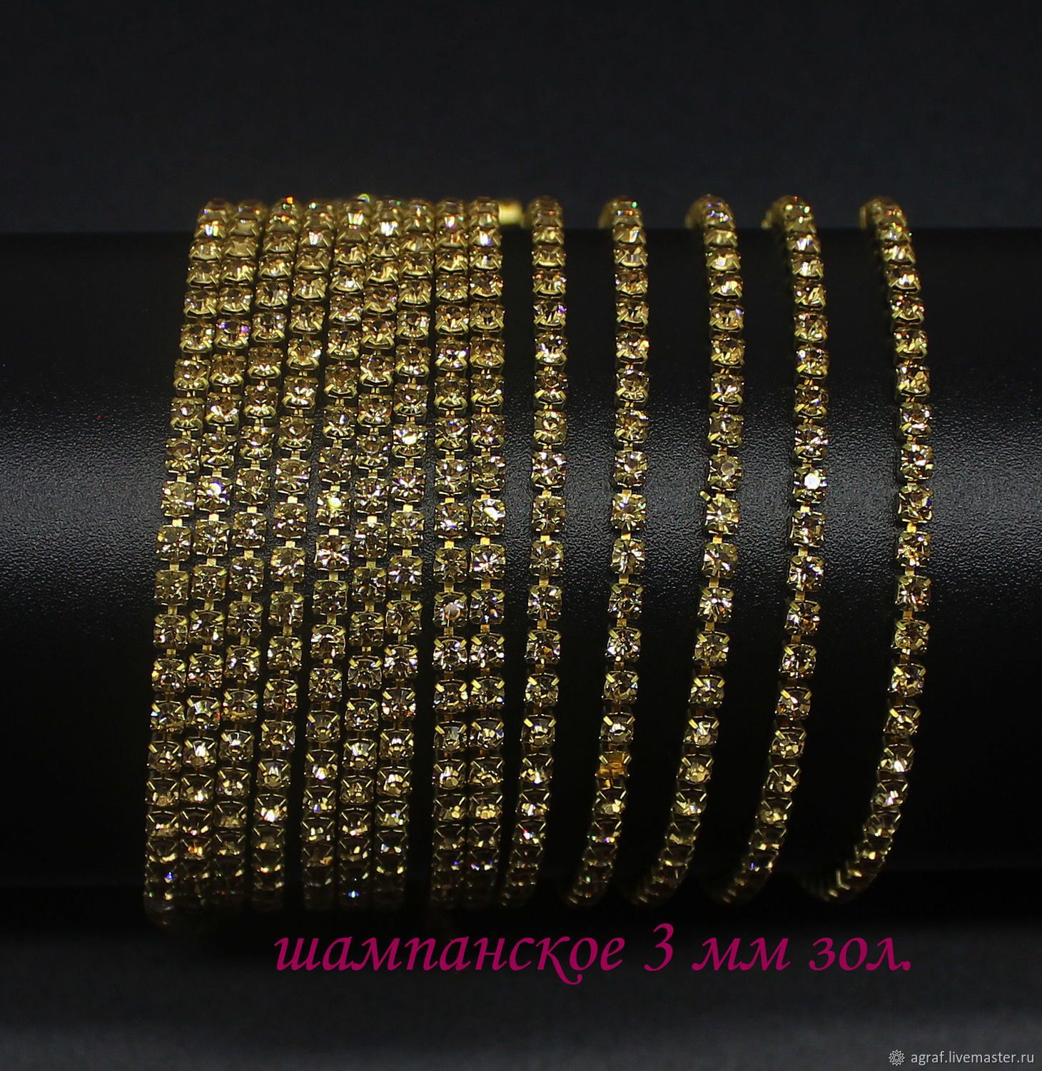 Rhinestone chain dense SS12 3 mm Champagne in Golden DACs 10 cm, Chains, Solikamsk,  Фото №1