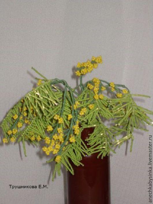 Персональные подарки ручной работы. Ярмарка Мастеров - ручная работа. Купить цветы мимозы из бисера. Handmade. Желтый, мимоза, цветы
