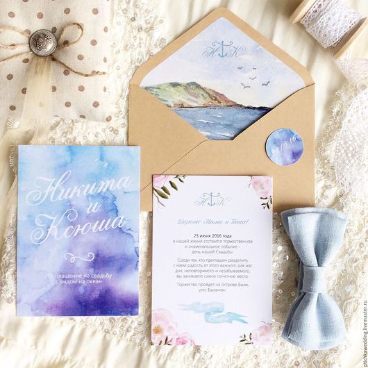 Свадебные аксессуары ручной работы. Ярмарка Мастеров - ручная работа. Купить Акварельные свадебные голубые морские приглашения Бали. Handmade.