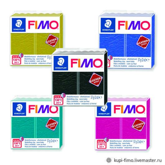 Полимерная глина с эффектом кожи Fimo Leather-Effect, Глина, Москва,  Фото №1