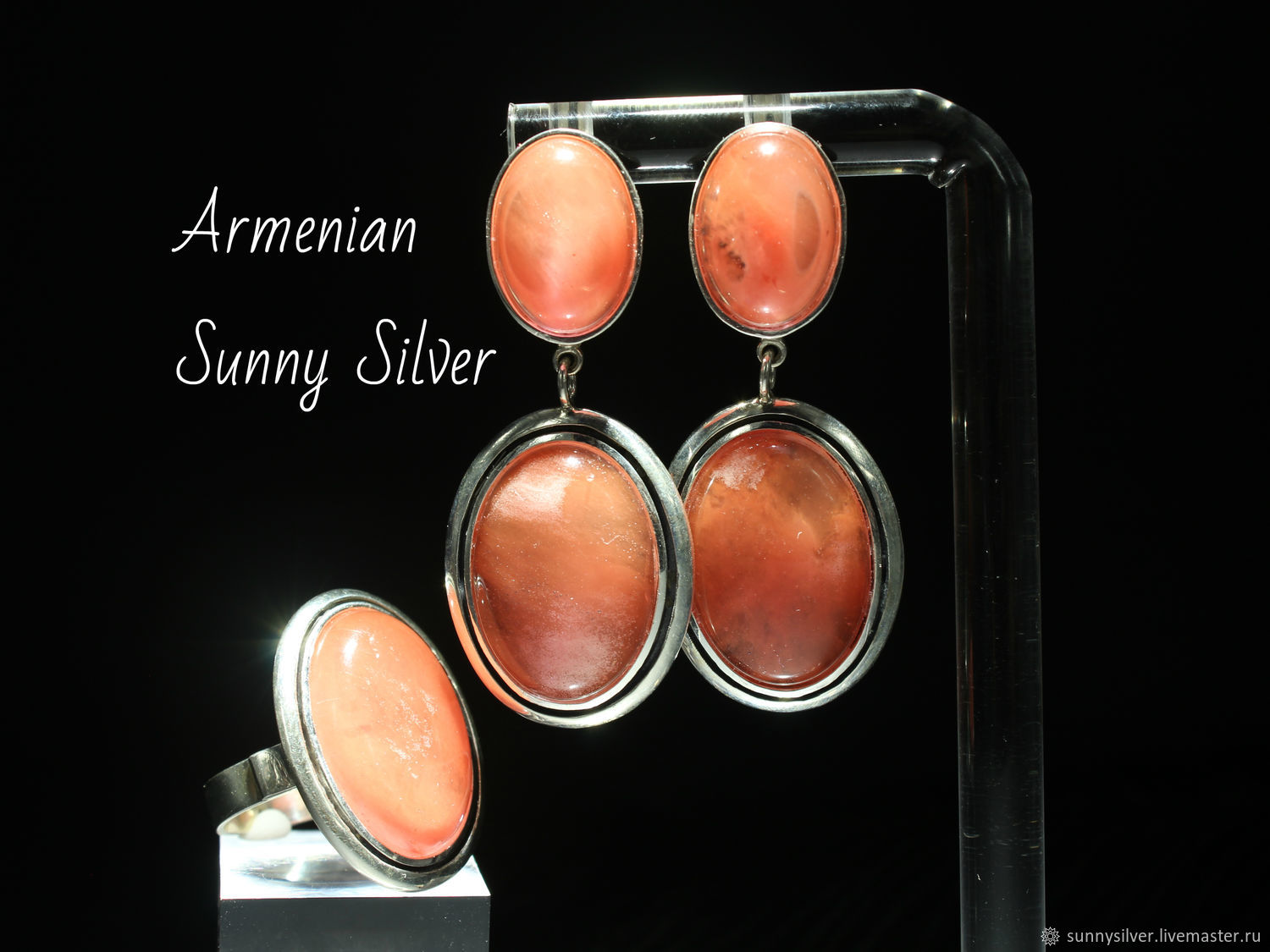 Ivanessa ring and earrings with rose quartz in 925 silver (VIDEO), Jewelry Sets, Yerevan,  Фото №1