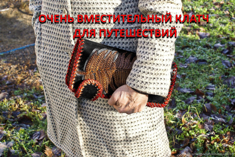 Clutch leather big 'Fern', Clutches, Krasnodar,  Фото №1