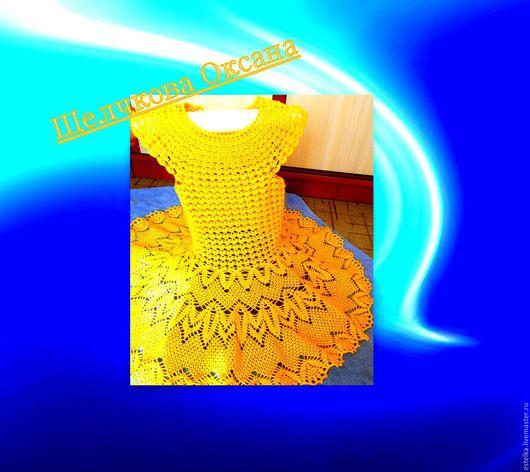 """Одежда для девочек, ручной работы. Ярмарка Мастеров - ручная работа. Купить Платье"""" Солнышко"""". Handmade. Желтый, платье вязаное"""