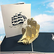 """Открытки ручной работы. Ярмарка Мастеров - ручная работа 3D-Открытка """"Корабль"""". Handmade."""