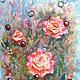 Авторская объемная картина «Розы морских глубин..»)) Катерины Аксеновой. Серия картин «Не ведая границ..»  купить объемную картину роза,купить картину роза,купить картину в москве,роза из холодного