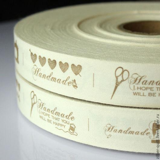 Упаковка ручной работы. Ярмарка Мастеров - ручная работа. Купить Лента хлопковая Handmade. Handmade. Белый, лента для декора