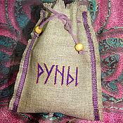 Фен-шуй и эзотерика handmade. Livemaster - original item Pouch for runes, canvas, handmade. Handmade.